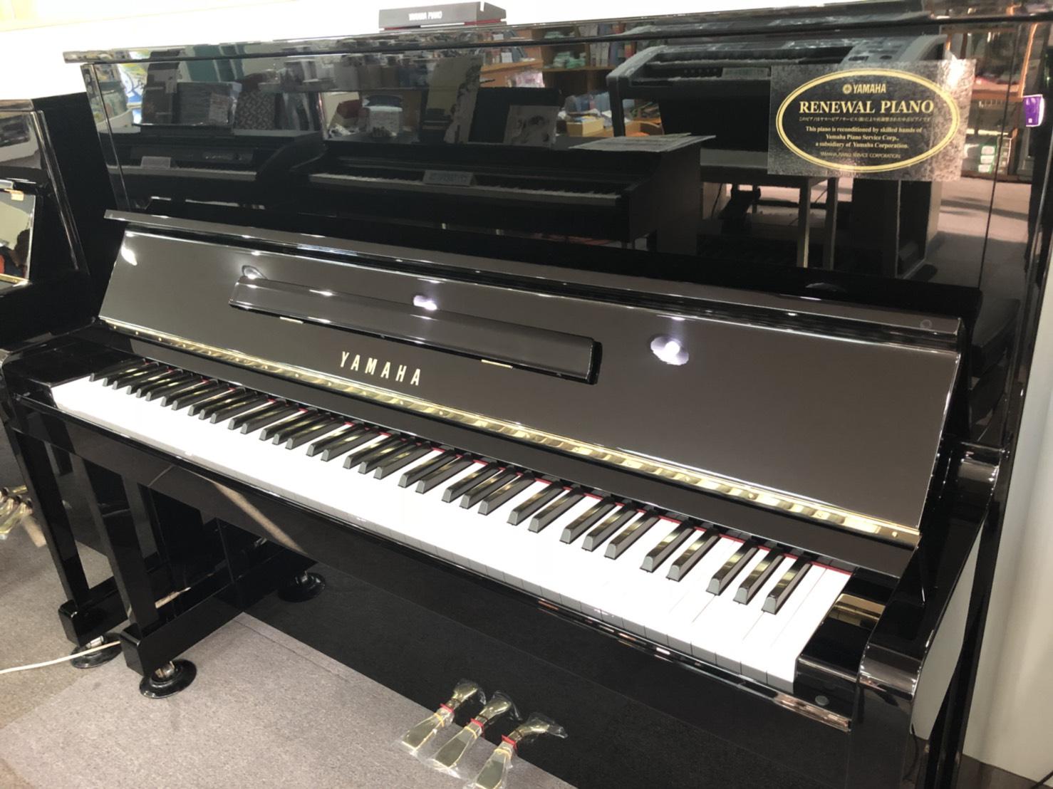 YAMAHA リニューアル ピアノ MC90