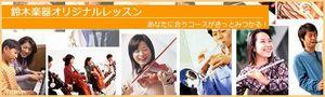 ol_banner1