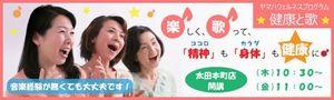 yku_banner1